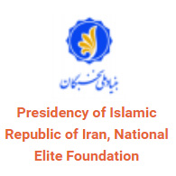 presidency-of-islamic-republic-of-iran-national-elite-foundation